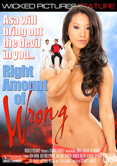 Right Amount of Wrong DVD