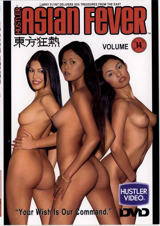 Asian Fever #14 DVD