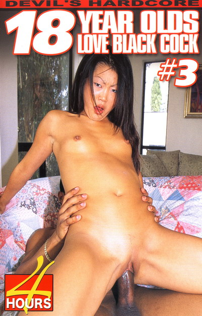 18 Year Olds Love Black Cock #03