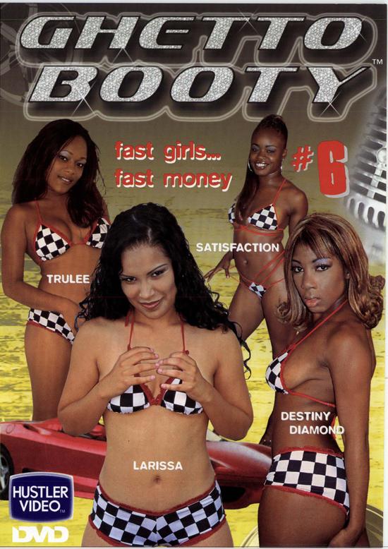 Ghetto Booty #6