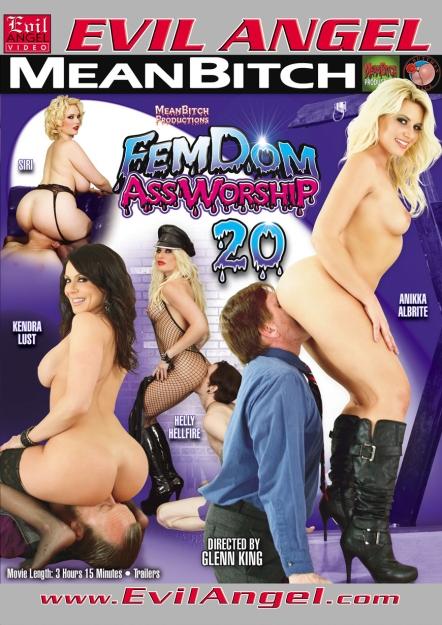 FemDom Ass Worship #20