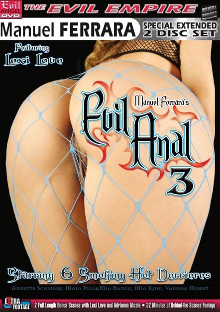 Evil Anal #03
