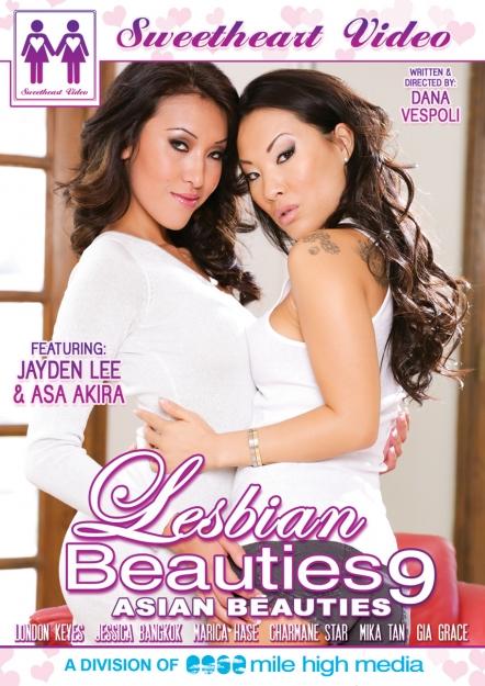 Lesbian Beauties #09 - Asian Beauties