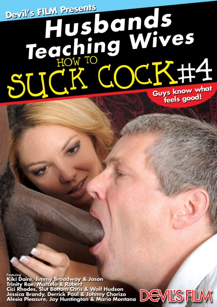 Husbands Teaching Wives How To Suck Cock #04