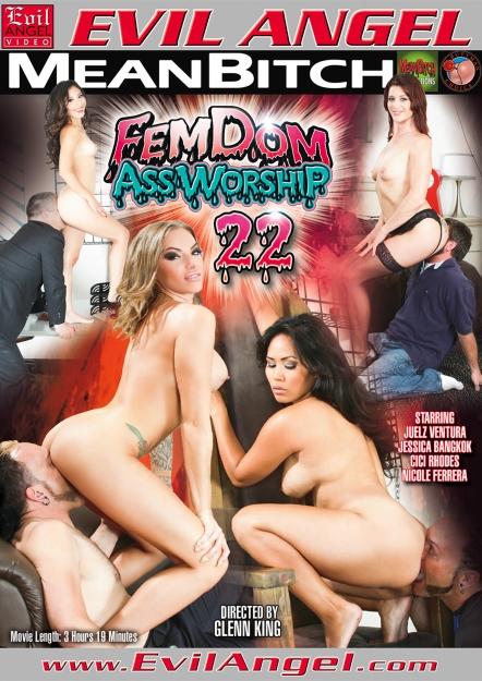 Femdom Ass Worship #22