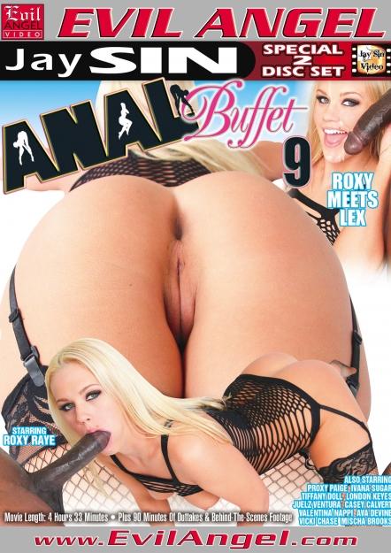 Anal Buffet #09