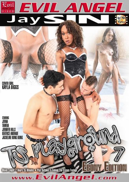 TS Playground #07