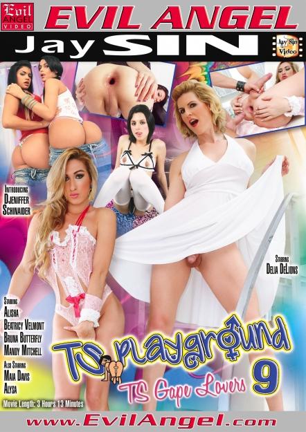 TS Playground #09