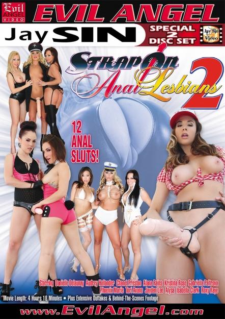 Strap On Anal Lesbians #02