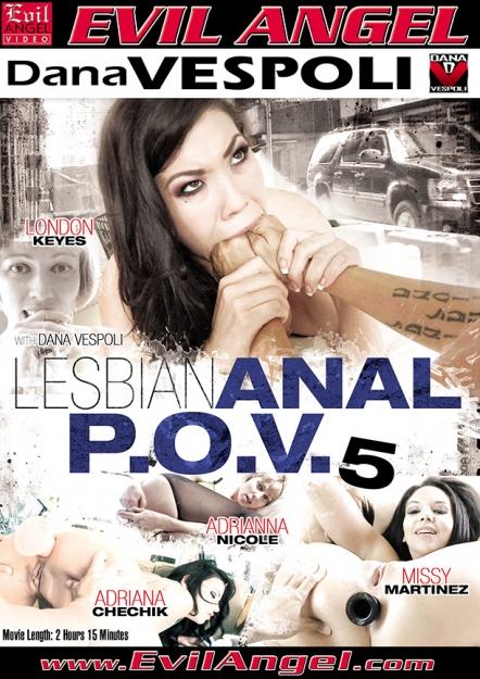 Lesbian Anal POV #05