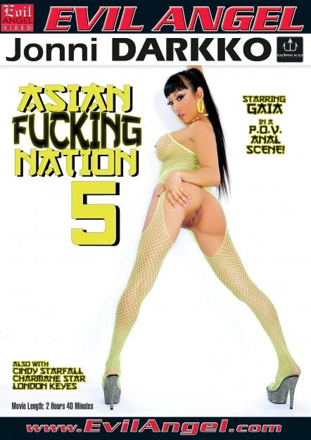 Asian Fucking Nation #05