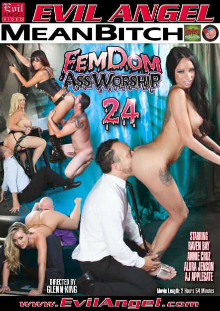 FemDom Ass Worship #24