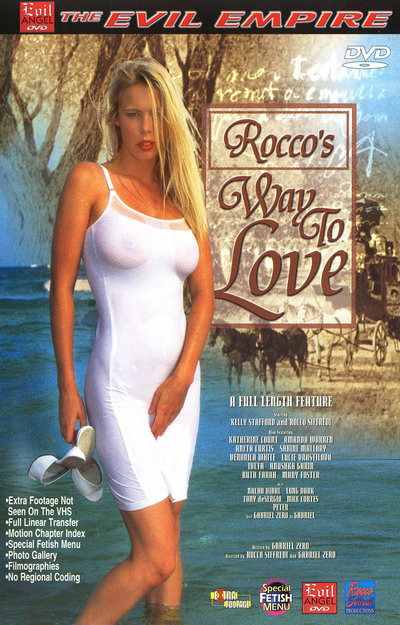 Way To Love DVD
