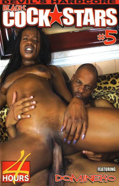 Black Cock Stars #05
