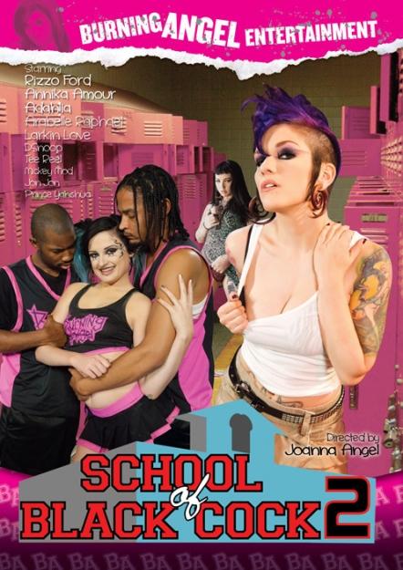 School Of Black Cock 2