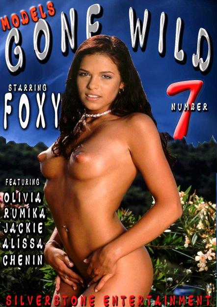 Models Gone Wild #07