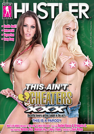 This Ain't Cheaters XXX DVD