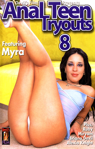 Anal Teen Tryouts #08