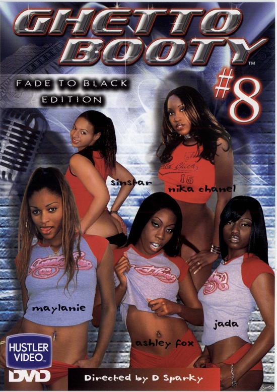 Ghetto Booty #8 DVD