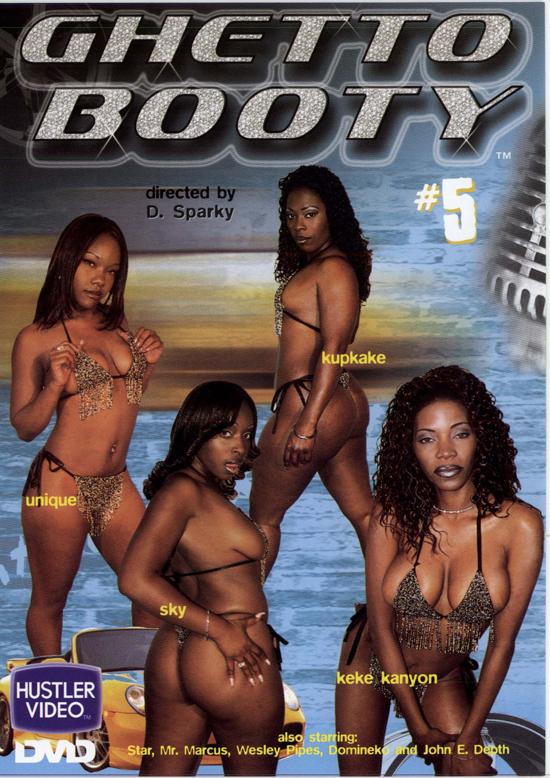 Ghetto Booty #5