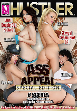 Ass Appeal Special Edition DVD