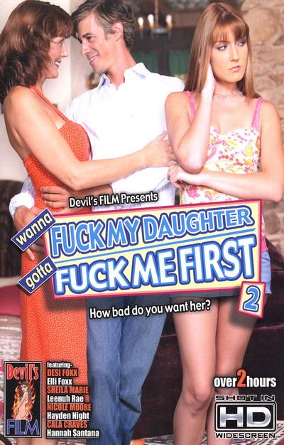 Wanna Fuck My Daughter Gotta Fuck Me First #02