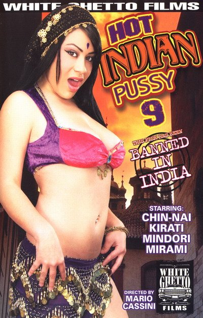 Hot Indian Pussy #09