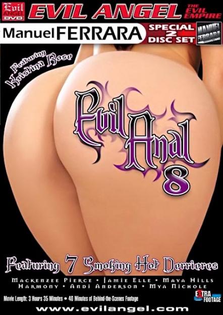 Evil anal #08