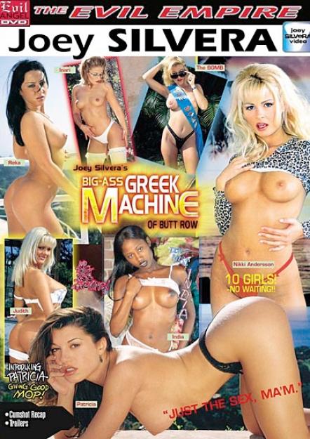 Big-Ass Greek Machine On Butt Row