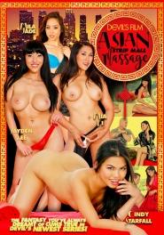 Strip Mall Asian Massage