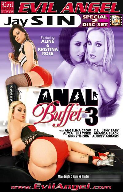 Anal Buffet #03