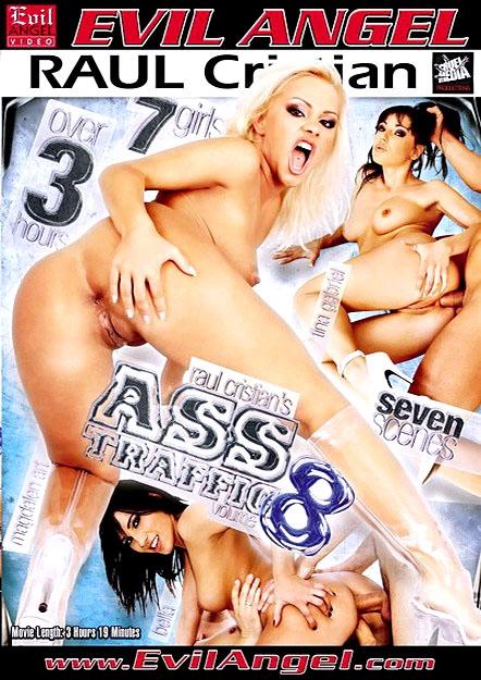 Ass Traffic #08