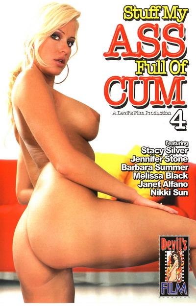 Stuff my Ass Full Of Cum #04