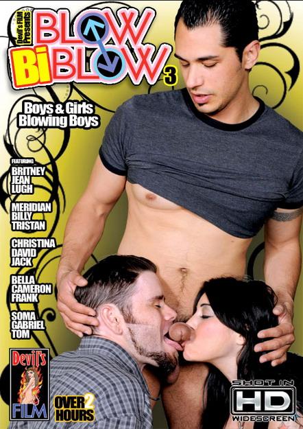Blow Bi Blow #03