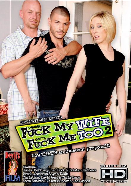 Wanna Fuck My Wife Gotta Fuck Me Too #02