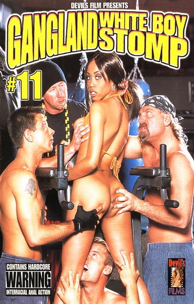 GangLand White Boy Stomp #11