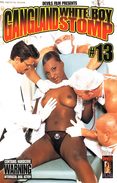 GangLand White Boy Stomp #13