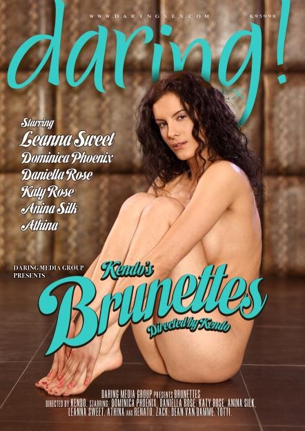 Kendo's Brunettes