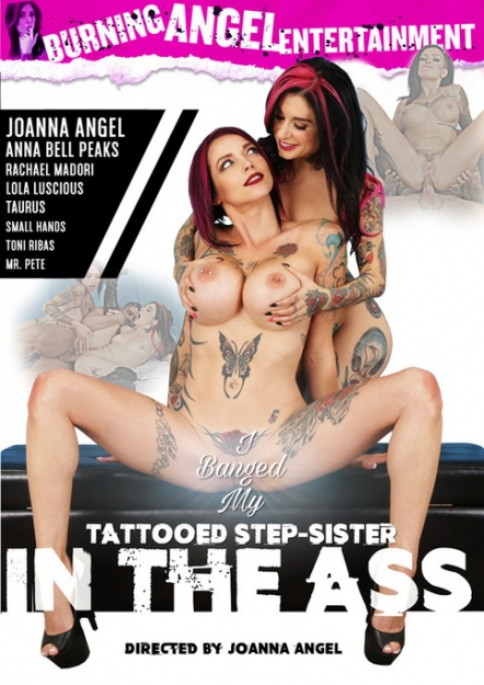 I Banged My Tattooed Step Sister In The Ass