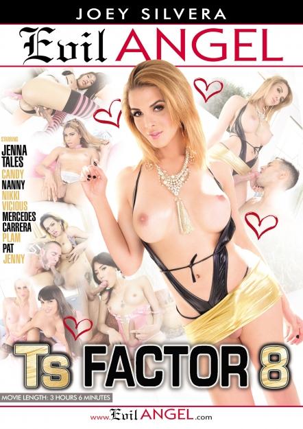 TS Factor #08