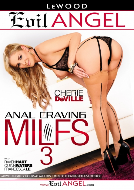 Anal Craving MILFs #03