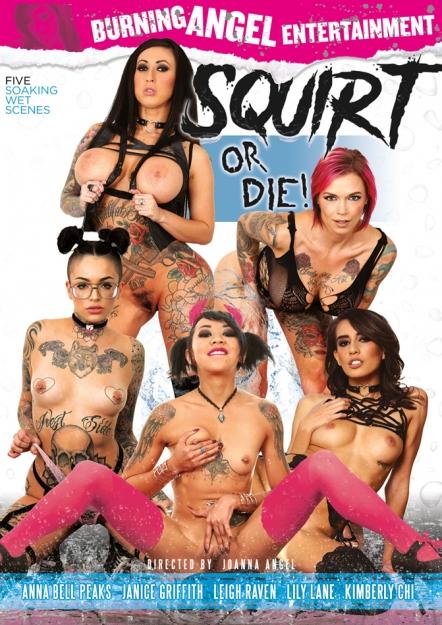 Squirt or Die