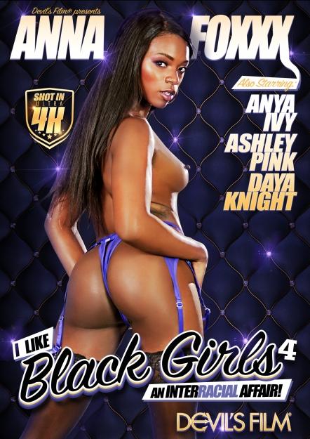 I Like Black Girls #04
