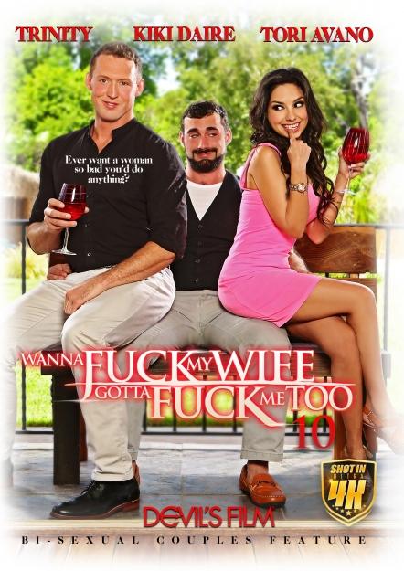 Wanna Fuck My Wife Gotta Fuck Me Too #10