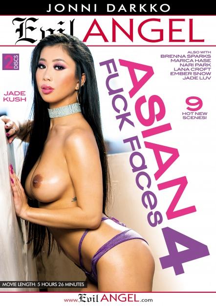 Asian Fuck Faces #04