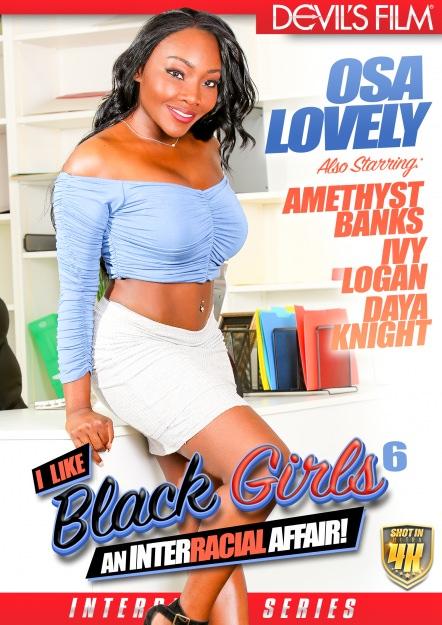 I Like Black Girls #06