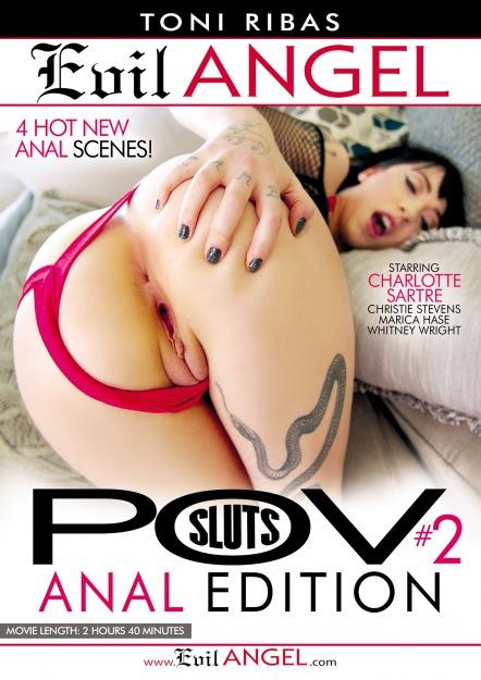POV Sluts: Anal Edition #2