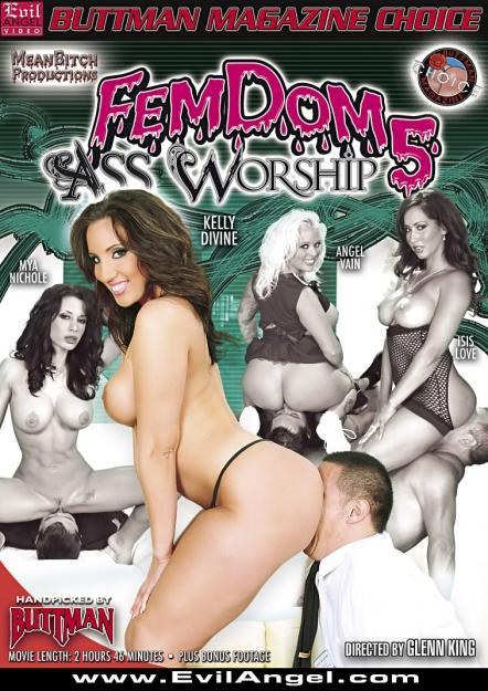 Femdom Ass Worship #05