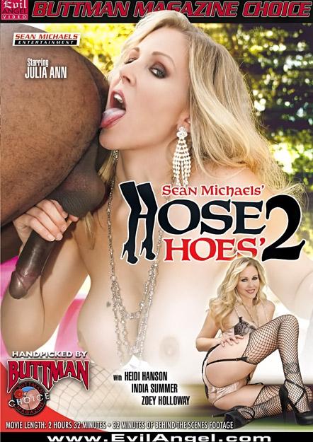 Hose Hoes #02