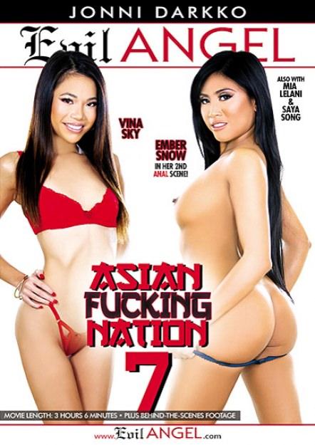 Asian Fucking Nation #07